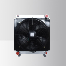Small Oil Cooler With Fan