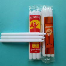 Long Burning White Plain Pillar Fluted Candles