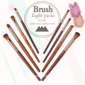 8Pcs Wood Handle Eye Makeup Brushes Set
