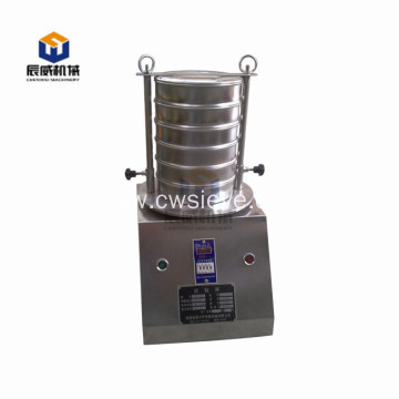 large output latest vibro sieve sand