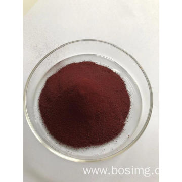 Reliable seller of disperse yellow dye 56 200%