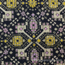 Black Gold Double Kind Jacquard Brocade Fabric