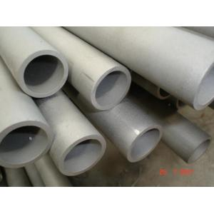 ASME A312 TP317L Stainless Steel Seamless Pipe
