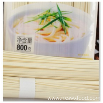 Factory Supplier for for Fine Dried Noodles,Instant Egg Noodles,Thai Instant Noodles Manufacturers and Suppliers in China Imported Wheat Corn Noodles with Corn Flavor export to Slovakia (Slovak Republic) Supplier