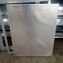 High Quality Brand Compound Steel Grid