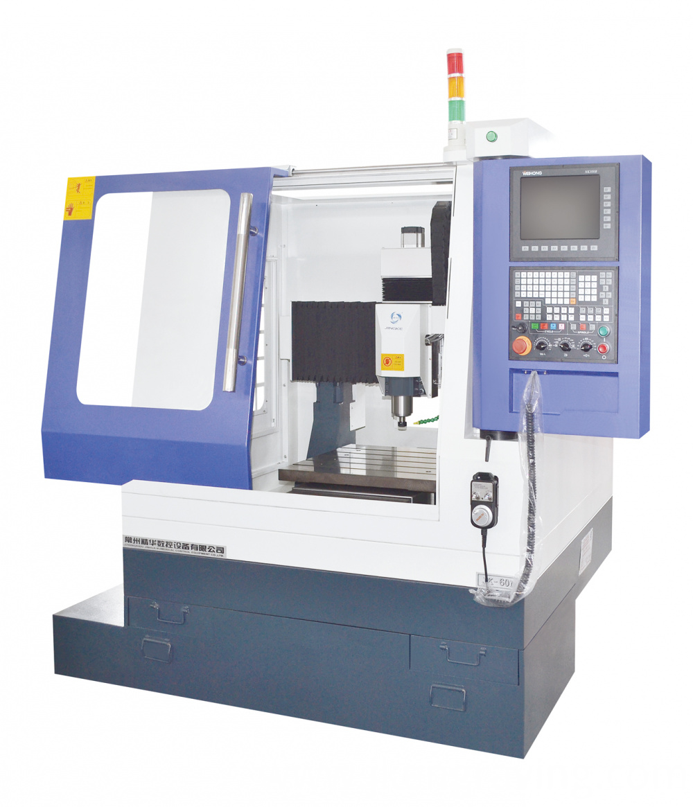 Medical Device Engraver Machine