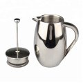 French Press Coffee Maker-New Design