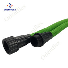 cloth latex expandable garden watering hose