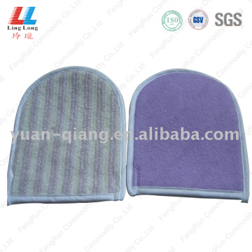 Smooth washing dishes sponge cleaner