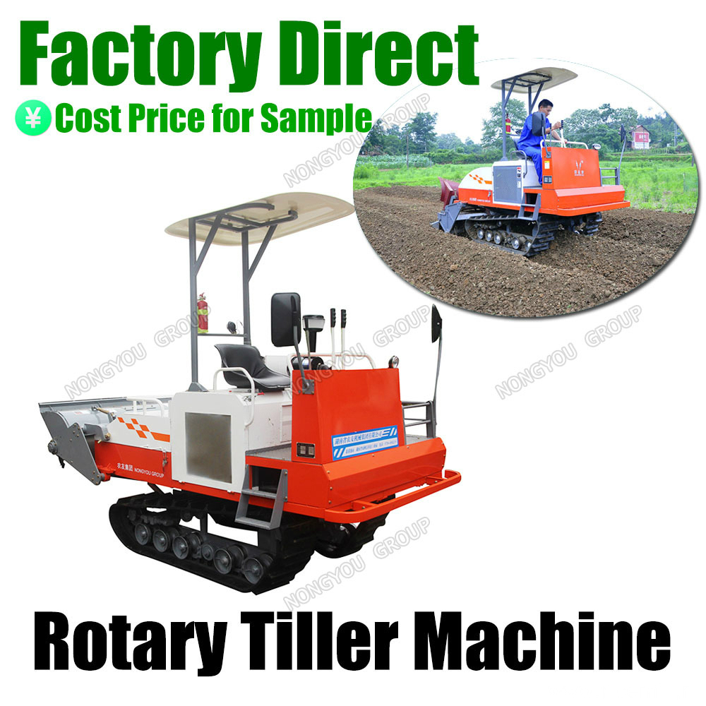 OEM Tractor Rotary Hoe Tractor Rotary Tiller