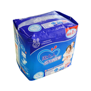 Adult Disposable Underwear Diapers Incontinence Protection