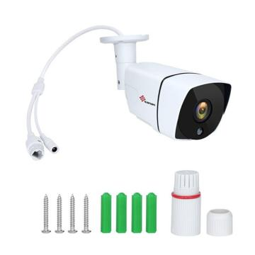 3MP Wired Network Bullet Security Camera