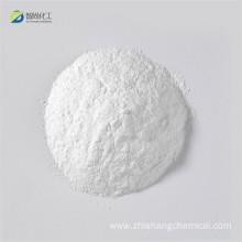 High quality Magnesium distearate cas no 557-04-0