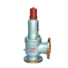 Bellows Back Pressure Balanced Full-open Safety Valve