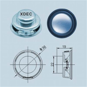 China Supplier for Mini Lamp Speaker Free sample 36mm 3w 8ohm multimedia speaker driver export to Germany Suppliers