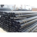 S20C S45C SS400 steel pipe