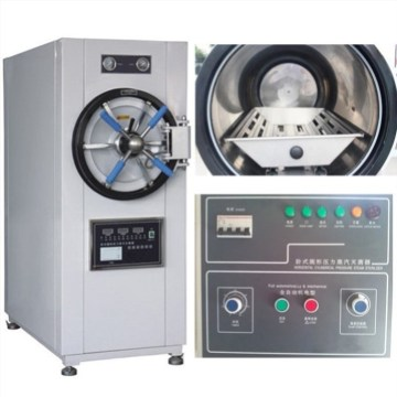 Cheap price 200l industrial autoclave for sale
