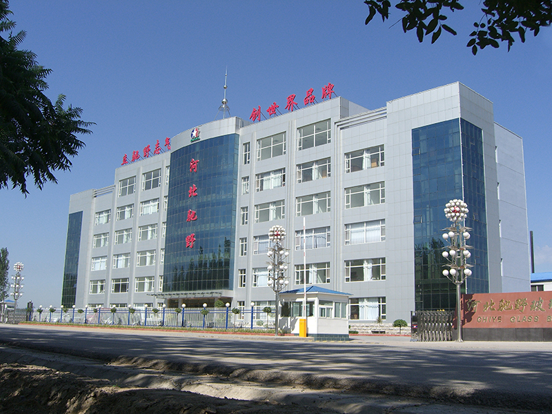 chiye_factory_office_building