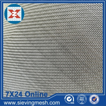 Twill Dutch Weave Filter Cloth