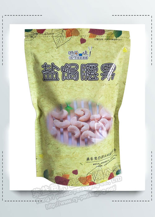 Nuts Plastic Packaging Bags