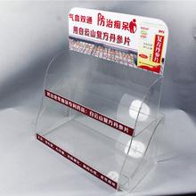 Acrylic Two Layer Rack with Pamphlet Side Holder
