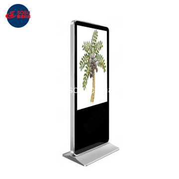 75 inch stand floor digital signage