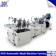 New fish type folding mask blank making machine