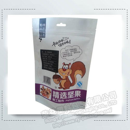 Wholesale Kraft Paper Packaging