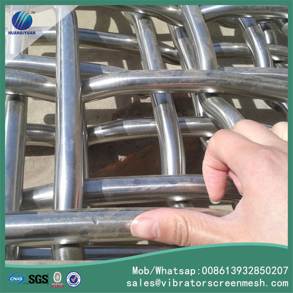 Stainless Steel Vibrating Mesh