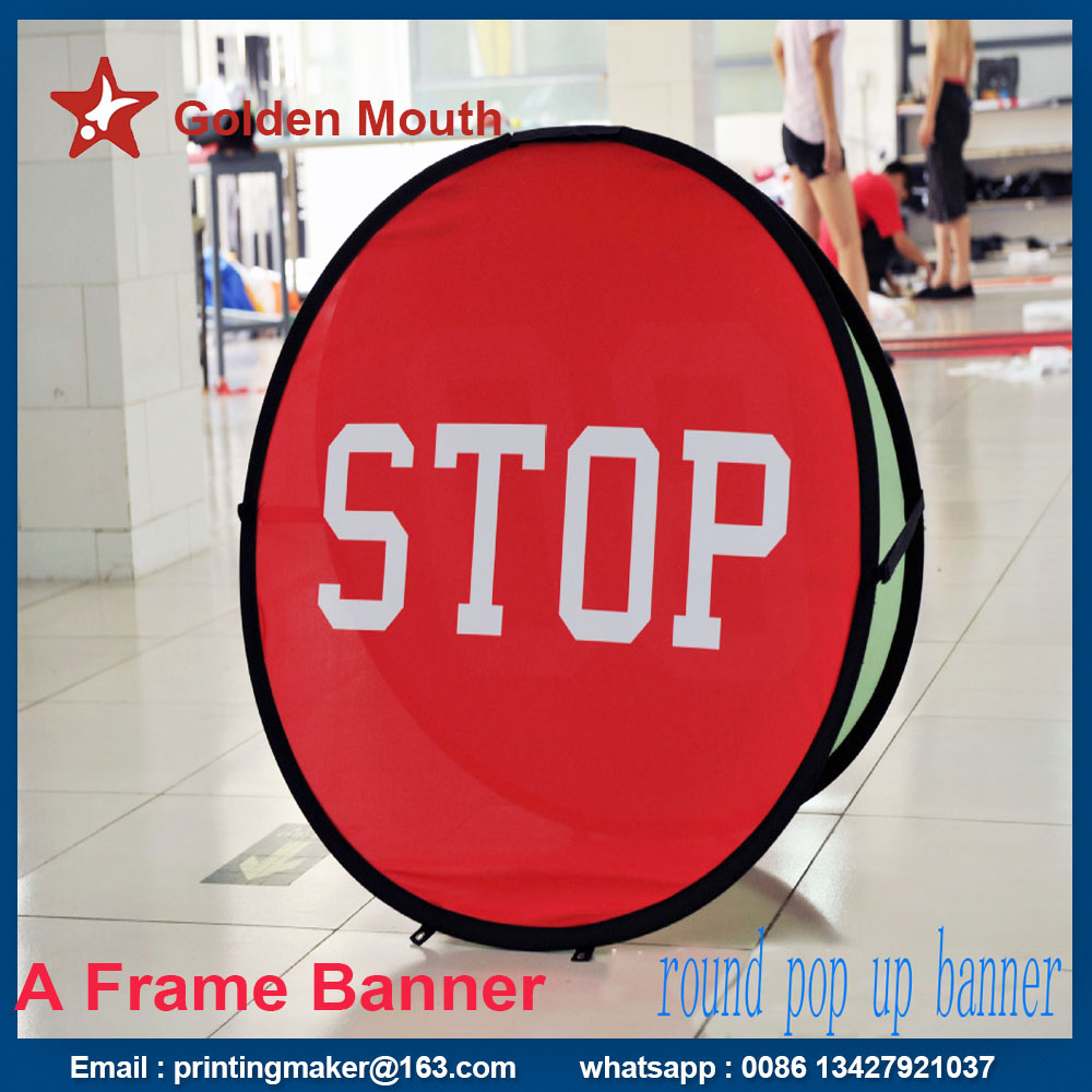 oval popup a frame banner