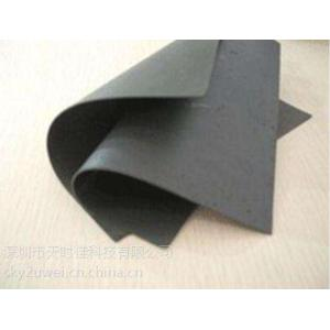 Rubber Microwave Absorb Sheet Material