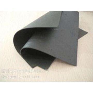 Wholesale Dealers of for Magnet Loaded Rubber Sheet Rubber Microwave Absorb Sheet Material supply to Malta Manufacturer