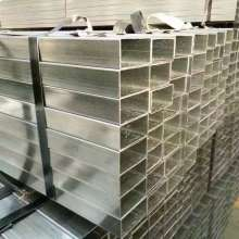 Galvanised GI Steel Rectangular Hollow Tube