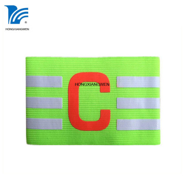 Ezemidlalo uCaptain Youth Striped Armband Junior