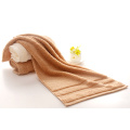 Brown with Double Satin Best Quality Towels