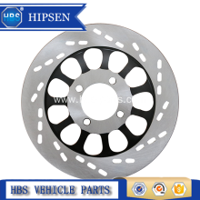 220mm Brake Disc Rotor For Motorcycle