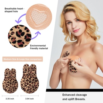 BLURBE Breast Lift Cover Bra Silicone Pasties