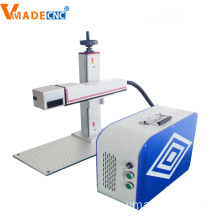 Optical Fiber Laser Marking Machine