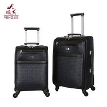 Leisure style soft fabric travel suitcase luggage