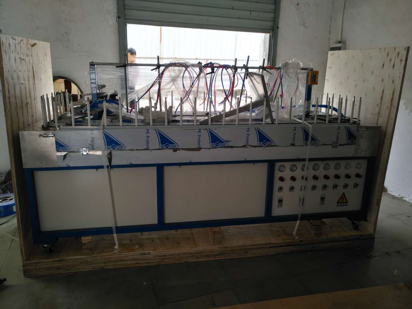 Small Automatic Spray Coating Machine