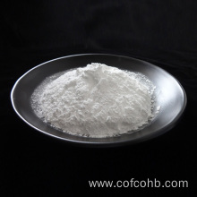 Preservatives Allantoin Powder Cosmetic Grade