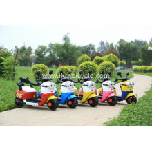 Popular Design for Kids Electric Tricycle New Model Electric Tricycle Baby Toy supply to Venezuela Supplier