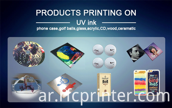 Mobile Phone Case Printer For Sale