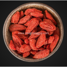 HR Dried Goji Berry