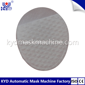 New Type Cosmetic Half Round Cotton Pads Machines