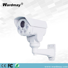 4X/5X Zoom 2.0MP Video Security Surveillance AHD Camera
