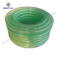5/8inch 15mm Reinforced Pvc Watering Hose