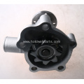 New cooling pump water CH15502  for tractor