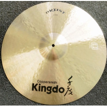 Best Price for Offer Ride Cymbals,Practice Ride Cymbals,Medium Ride Cymbal From China Manufacturer B20 Drum Cymbals 20'' Ride Cymbal supply to France Metropolitan Factories