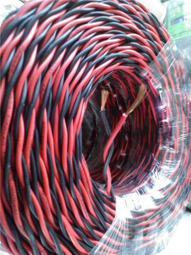 Fire resistant multi strand flexible cord